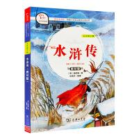 包邮2020版 智慧熊水浒传有声朗读版 快乐读书吧水浒传五年级下册教材版