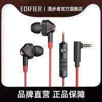 EDIFIER/漫步者 HECATE GM360手机电竞游戏耳机耳麦吃鸡听声辨位