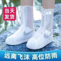 雨鞋成人防雨硅胶雨靴男女夏季水鞋防滑加厚耐磨儿童中高筒雨鞋套