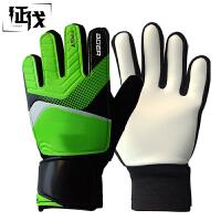 征伐 足球手套 守门员防滑透气手套男健身训练入门级儿童比赛专用门将手套护具