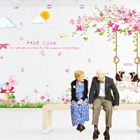 墙纸贴墙纸装饰画温馨浪漫卧室床头客厅婚庆家装家饰电视墙自粘画