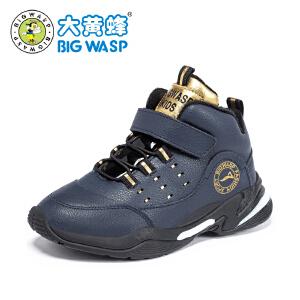 大黄蜂童鞋 男童鞋子 儿童运动鞋2018新款小孩冬季二棉鞋中大童潮