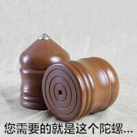 胶木陀螺健身实木制鞭绳子不锈钢陀螺传统 儿童陀螺