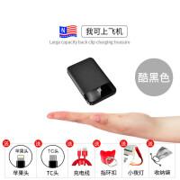 2018新款 充电宝 薄迷你10000毫安手机�O果8X通用太阳能oppo可爱萌vivo华为便携冲移动
