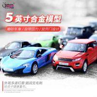 儿童回力小汽车裕丰奔驰G63玩具车宝马兰博基尼合金车模型