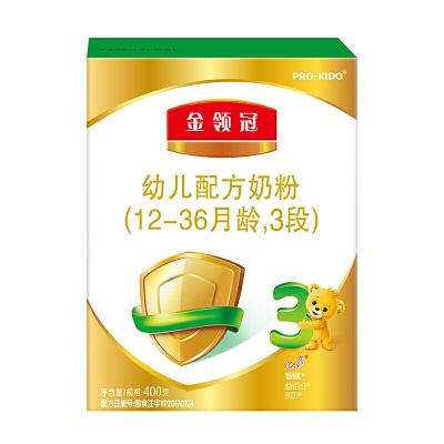伊利金领冠3段 幼儿配方奶粉 400g/盒金领冠坚持中国宝宝营养研究