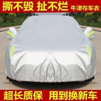 奔驰S级E级C级A级B级R级汽车车衣C200L牛津布防晒隔热防雨雪车罩