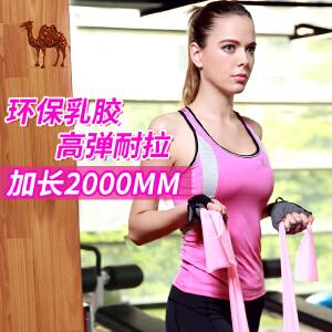 camel骆驼瑜伽带拉力带男女力量训练弹力带家用运动用品健身拉伸阻力带