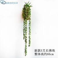 墙上装饰品装饰品家居花盆仿真植物咖啡壁挂创意墙壁装饰墙上墙面挂件办公室中式