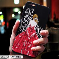 苹果6手机壳6splus女款iphone8新款8plus韩国潮牌7plus软硅胶全包防摔挂绳保护套个