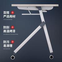 折�B桌/培�桌/���h桌/折�B���h桌