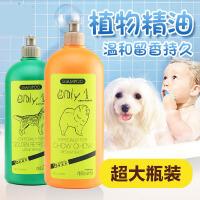 狗狗沐浴露泰迪金毛比熊幼犬杀菌杀螨除臭专用洗澡液香波宠物用品hb3