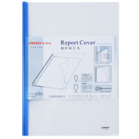 金得利 AF5001 A4透明抽杆报告夹文件资料夹 颜色随机10个装