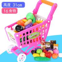 童心超市儿童购物车过家家玩具仿真宝宝手推车小女孩厨房蔬菜水果套装
