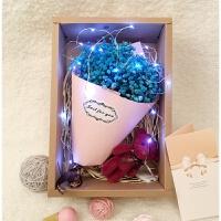 满天星勿忘我干花花束礼盒带许愿灯女友生日毕业圣诞礼物 干花包