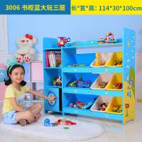 新品秒杀儿童玩具收纳架 绘本架宝宝书架玩具架幼儿园整理架储物柜置物架
