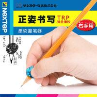 日本SUN-STAR太阳星 小学生儿童习字铅笔用握笔器矫正握笔姿势安全舒适握笔练习器 舒适软胶
