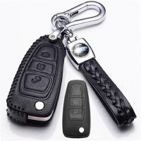 适用2019款福特翼虎汽车真皮钥匙包福克斯钥匙装饰保护套壳扣改装