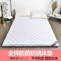 全棉床垫1.8m床褥加厚双人榻榻米垫子1.5米垫被单人学生宿舍褥子