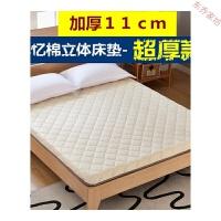 记忆棉床垫榻榻米海棉 1.5米/1.8m/ 1.2m经济型双人折叠加厚床褥子