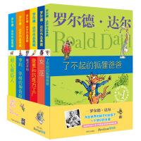 全6册正版 罗尔德达尔 了不起的狐狸爸爸+亨利休格的神奇故事+好心眼儿巨人+查理和巧克力工厂+女巫 6-12小学生课外