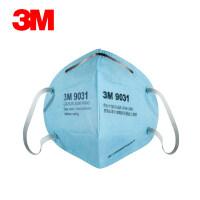 3M 口罩 9031 颗粒物防护口罩 防雾霾 防pm2.5 防粉尘 耳带式
