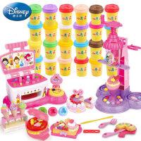 迪士尼橡皮泥模具工具3d彩泥雪糕机儿童手工冰激冰淇淋机女孩玩具