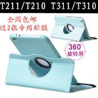三星t311保护套SMT311皮套三星T310平板电脑保护套tab3 8.0手机壳