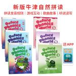 原版Oxford Phonics World 牛津Phonics自然拼读 第3-5册英文原版学生课本+练习册含APP