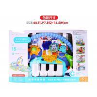 健身架脚踏钢琴器毯BMH49婴儿玩具新生儿0-1岁3-6-12个月抖音