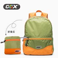 轻便折叠皮肤包双肩包 男户外运动休闲登山包女旅行背包书包 17升