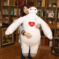 ?正版大白公仔毛绒玩具超大号抱抱熊玩偶抱枕白胖子生日礼物送女友