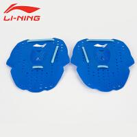 李宁/lining 斧式划水掌 儿童成人泳划臂训练游泳手蹼 游泳器材