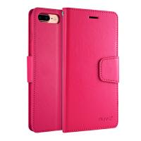 iphone8手机壳+钢化膜 苹果7plus手机壳 苹果8保护套 苹果iphone7 手机外壳 轻薄硅胶翻盖插卡钱包式