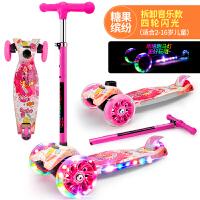 滑板车儿童2-3-6-12岁小孩3四轮初学者折叠闪光踏板车宝宝溜溜车