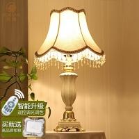 欧式台灯现代简约创意时尚卧室调光浪漫暖光温馨床头灯U19 宽30*高54.5CM