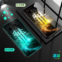 三星S8潮牌男女夜光手机壳5.8寸SM-G9500防摔GALAXY S8全包玻璃壳