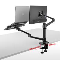 台式电脑双显示器支架电脑液晶屏固定底座可旋转升降式笔记本双屏拼接铝合金多功能可伸缩桌面增高架 黑色(显示器+笔记本 组