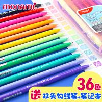 慕娜美monami纤维笔水性笔慕那美彩色中性笔套装3000韩国文具水彩笔勾线笔手帐笔学生用彩笔糖果色少女心36色