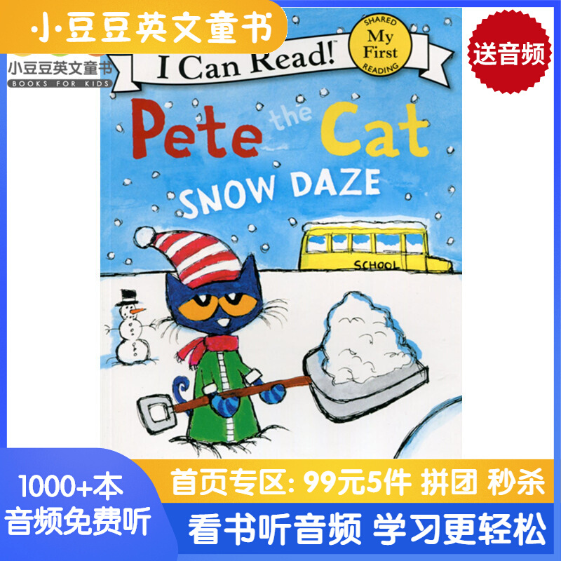 Pete the Cat: Snow Daze 皮特猫:雪花飘飘  新品【4-8岁】 Pete the Cat 皮特猫系...