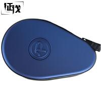 征伐 乒乓球拍套 塑料运动包方形葫芦形乒乓球底板球拍拍套拍包多功能大容量硬壳硬质配件