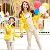 2018冬季新款韩版母女装亲子轻薄羽绒服女短款连帽时尚大码修身轻薄外套潮 明黄色 亮黄色