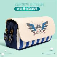 【支持礼品卡】学生多层笔袋文具盒 条纹海贼多功能帆布 创意男生文具袋7gx