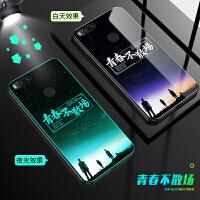 小米5x手机壳m5x套mi5x玻璃ml女款xiaomix5夜光MIUI保护套5.5寸外壳mde2外套