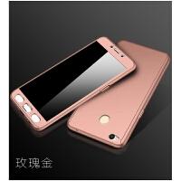 红米4x手机壳redmi小米x4保护套 MAE136前后全包5.0寸 hong mi 4x简约硬壳H