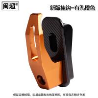 小牛电动车N1/N1S挂钩 M1行李前置袋子挂钩CNC铝合金改装配件