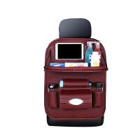 汽车座椅背收纳袋挂袋内饰用品多功能储物箱车载可折叠餐桌置物袋