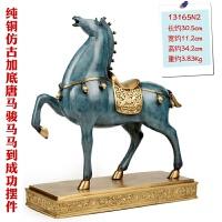 铜马摆件生肖铜马工艺品摆设马到成功家居酒柜装饰品摆件