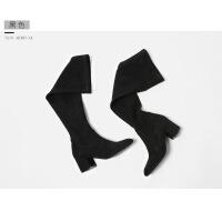 №【2019新款】冬天穿的过膝靴高跟秋靴女显瘦长筒靴子女粗跟弹力靴女大码