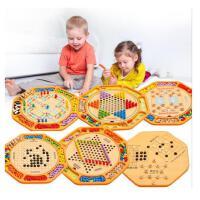 木丸子益智玩具跳棋飞行棋十二合一棋子儿童木制积木玩具